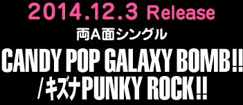 2014.08.06 Release Cheeky Parade PREMIUM LIVE「THE FIRST」
